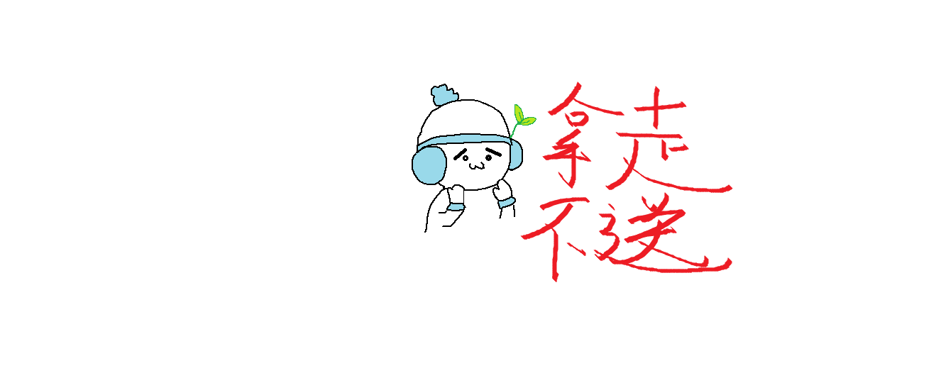 刘世宝商务公司