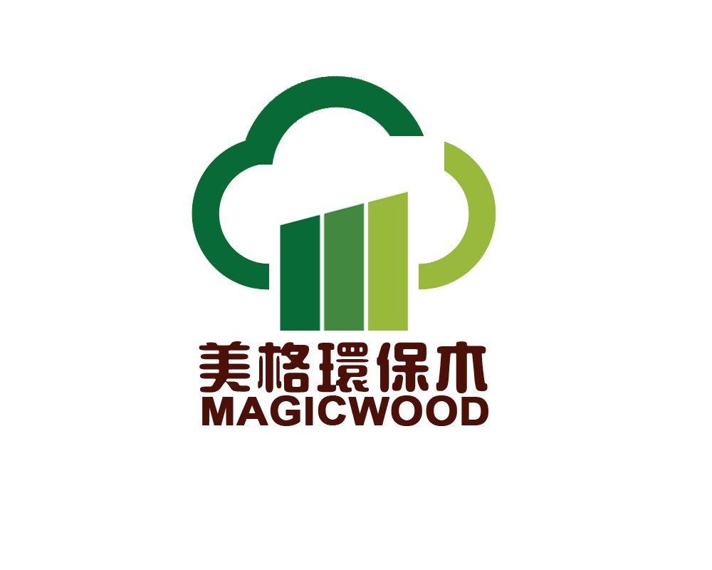 上海前中电工材料有限公司