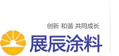 上海昊臣实业有限公司
