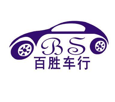 青岛百胜logo