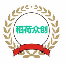 上海稻荷信息科技有限公司