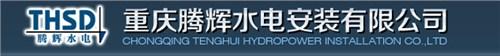 重慶循環水管安裝價格 重慶廠房管道改造價格 重慶循環水管安裝