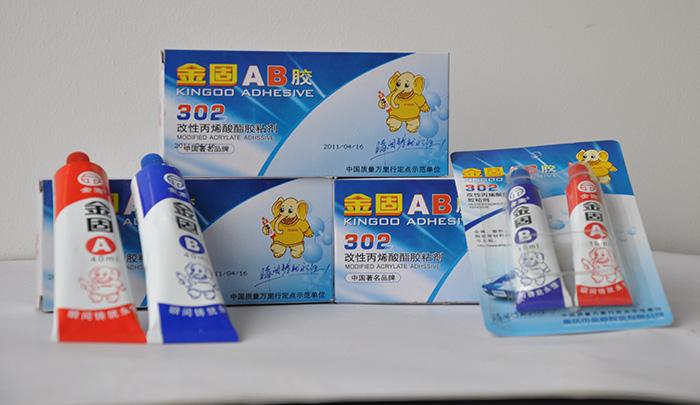 石家庄玻璃胶生产商 贵州502胶生产商 昆明超能胶生产商