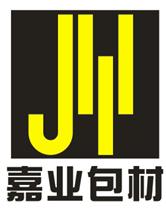 深圳市嘉业包材有限公司