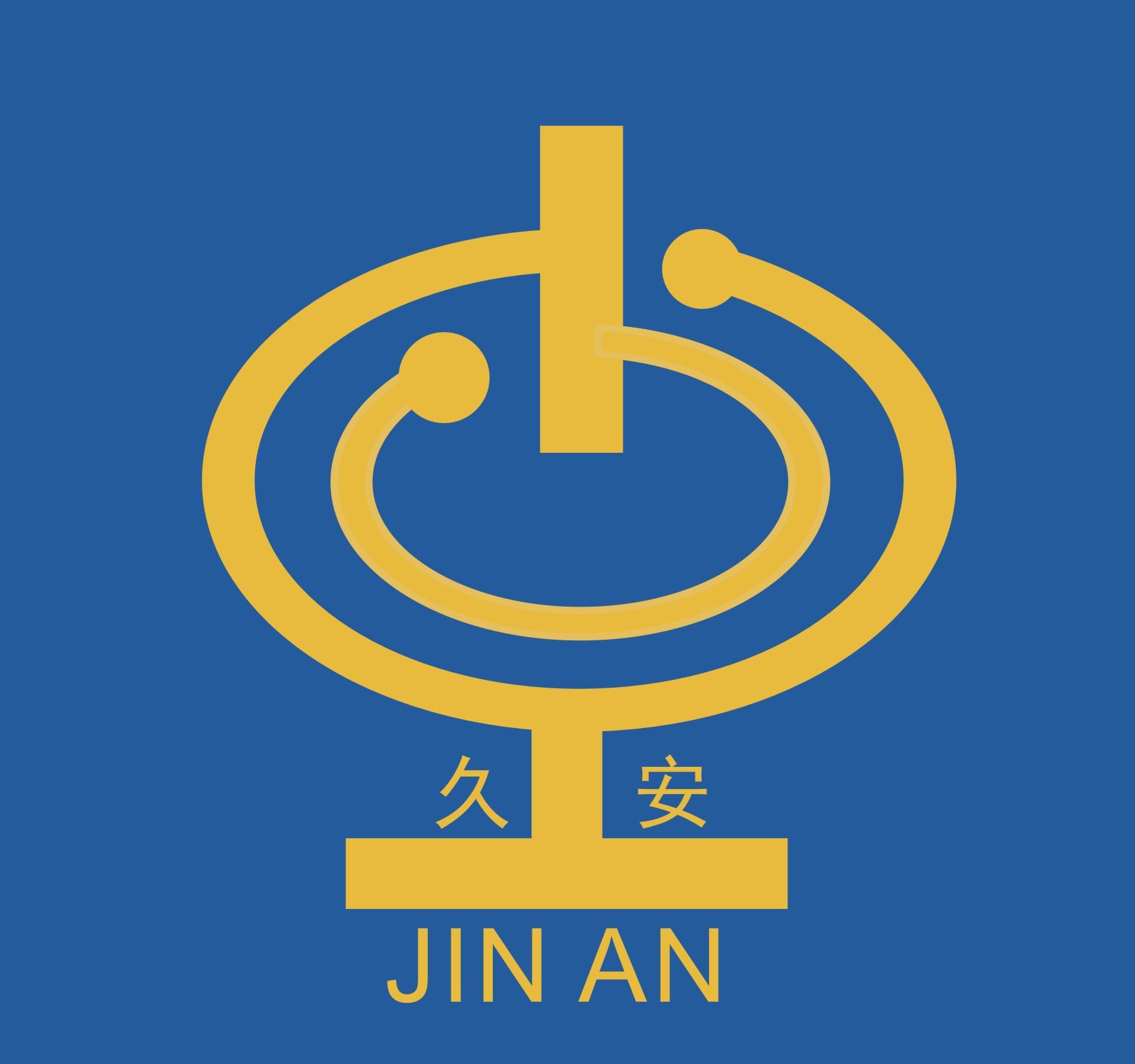 江西信安钢结构logo