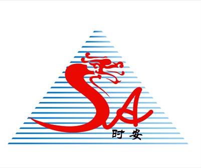 四川时安消防装备制造有限责任公司