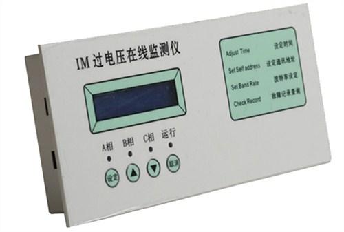 上海过电压在线监测仪厂家*过电压在线监测仪供应商*亚辉供