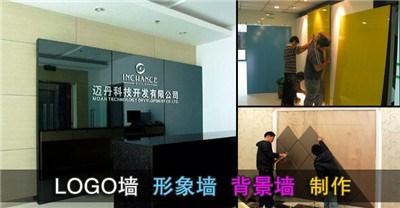 前台背景墙 上海哪家公司制作前台背景墙专业 天艺供