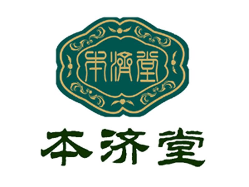 郑州本济堂生物科技有限公司