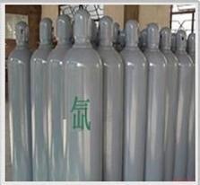 上海氙气批发 上海氙气批发中心 上海氙气批发商 博凡供
