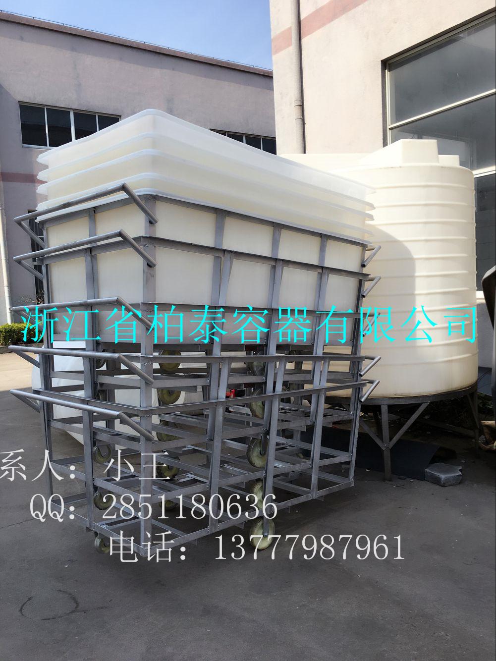 成都大塑料方桶重庆大塑料方桶东莞大塑料方桶柏泰