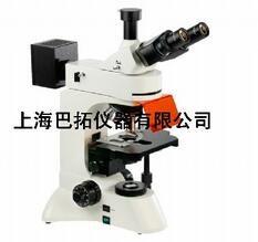 無限遠熒光顯微鏡/LED熒光顯微鏡/高檔熒光顯微鏡/巴拓供
