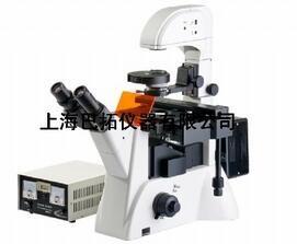 倒置熒光顯微鏡/無限遠熒光顯微鏡/倒置無限遠熒光/巴拓供