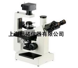 倒置相襯顯微鏡/倒置顯微鏡/倒置生物相襯/巴拓供