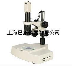 熔深顯微鏡/熔深測試儀/熔深測量系統/巴拓供