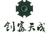 深圳创富天成电子科技有限公司