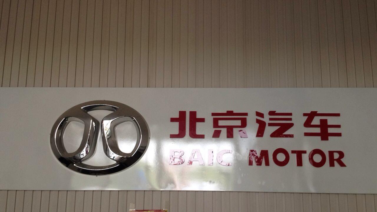 赤峰祥驰汽车服务有限公司