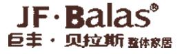 重庆市巨丰家具制造有限公司