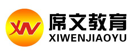 重庆席文艺术培训有限公司