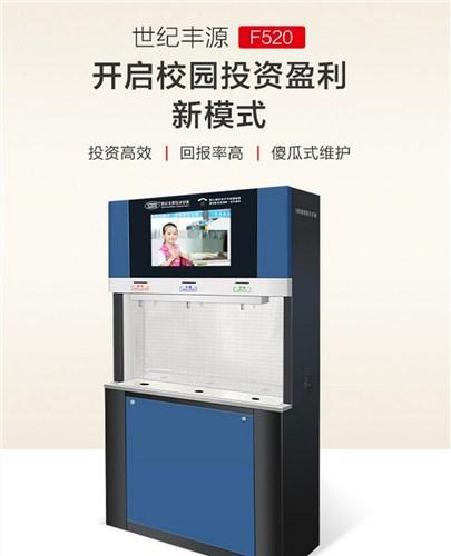 刷卡饮水机安装 刷卡饮水机安装消费者满意推荐 德太供