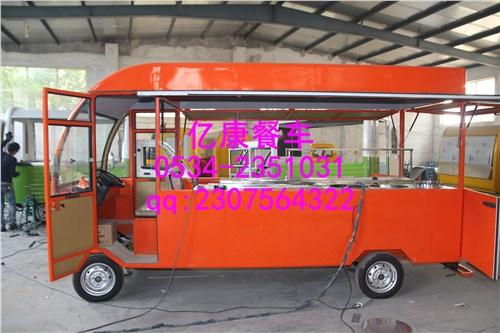 流动多功能餐车 流动多功能电动餐车 电动多功能餐车 亿康供