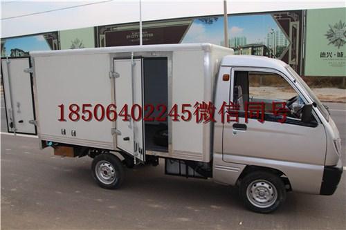 微排电动厢货 单排电动小车 微排拉货厢货 亿康供