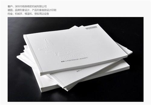 品牌形象整体策划生产商|品牌形象整体策划供应商|艺界广告供