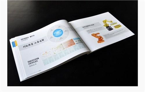 道滘产品包装印刷价格 横沥产品包装印刷价格 艺界广告供