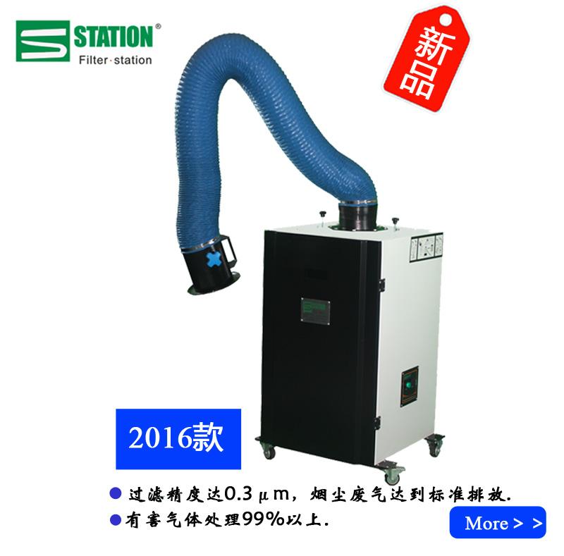 焊接烟尘净化器,焊接烟尘净化器制造商,焊烟净化器,丰净环保供