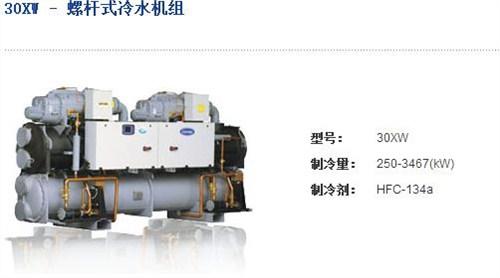 上海开利开利中央空调报价 开利开利中央空调报价合理 格瑞供