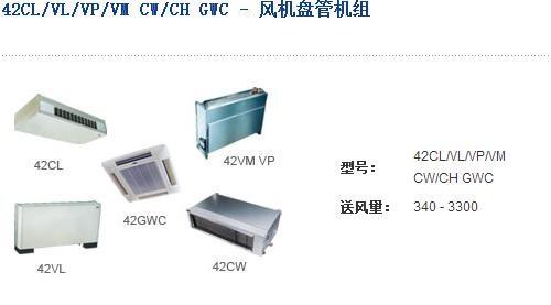 上海开利空调配件报价 上海开利空调配件报价低 格瑞供