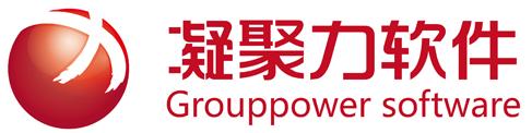 東莞凝聚力軟件開發有限公司