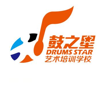 青岛鼓之星艺术培训学校