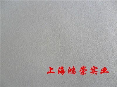 粘貼礦棉吸音板廠家 粘貼礦棉吸音板生產廠家 鴻崇供