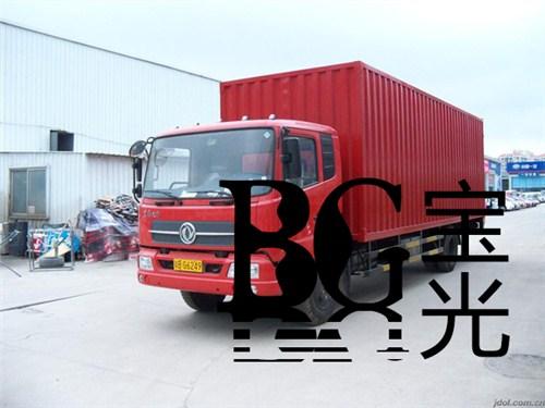 合肥二手貨車怎么出售|寶光熱線13966684833|寶光供