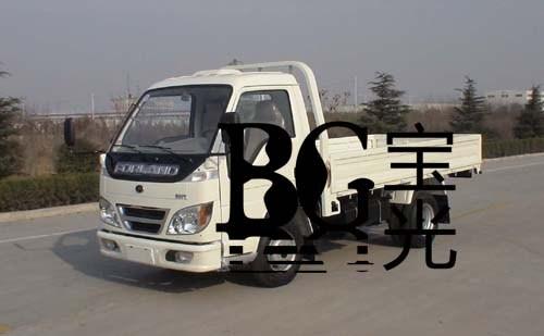 合肥二手货车交易网|宝光热线13966684833|宝光供