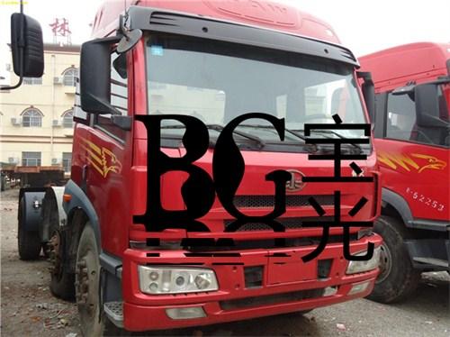合肥舊貨車收購|寶光熱線13966684833|寶光供
