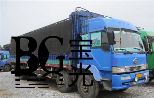 合肥旧货车怎么卖 宝光热线13966684833 宝光供