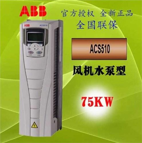 国内ABB变频批发/ABB变频哪家质量可靠/宏弗新供
