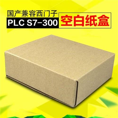 西门子300PLC/高品质西门子300PLC/宏弗新供应