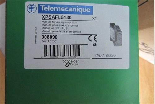 上海施耐德安全继电器XPS/品牌安全继电器XPS/宏弗新供