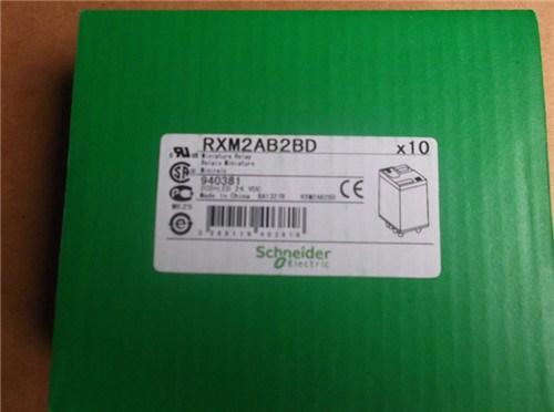 施耐德继电器RXM2AB2BD/高品质施耐德继电器/宏弗新供