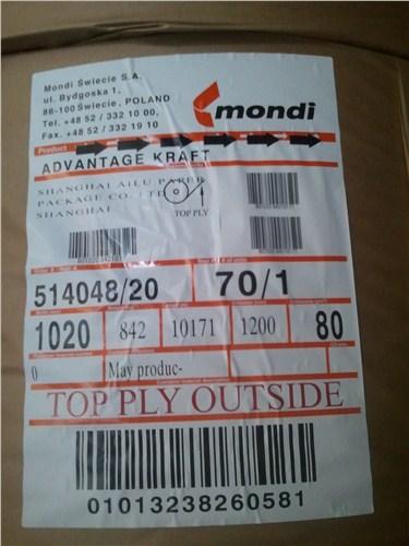 高品质淋膜牛皮纸/高品质淋膜牛皮纸经销商销售网点/汇峰供