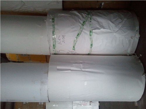进口本色白牛皮纸/进口本色白牛皮纸批发价格/汇峰供