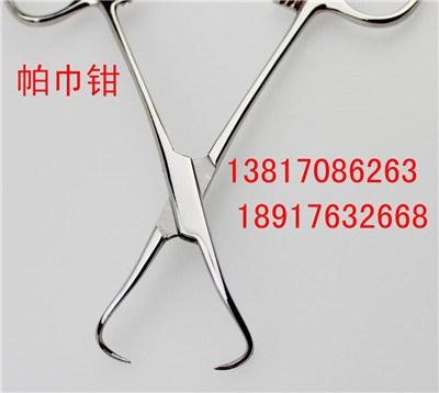 帕巾钳出厂价格/专业生产帕巾钳厂商价格合理/金粒供