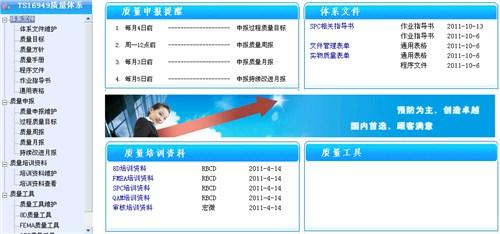 上海文档管理系统开发商 文档管理系统经销商 贺普供