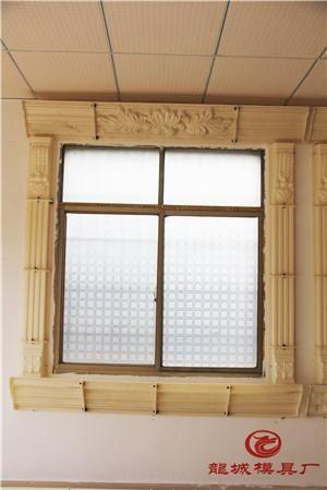 湖南欧式现浇窗套模具 湖南欧式现浇窗套模具市场价格