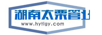 湖南太栗管业有限责任公司