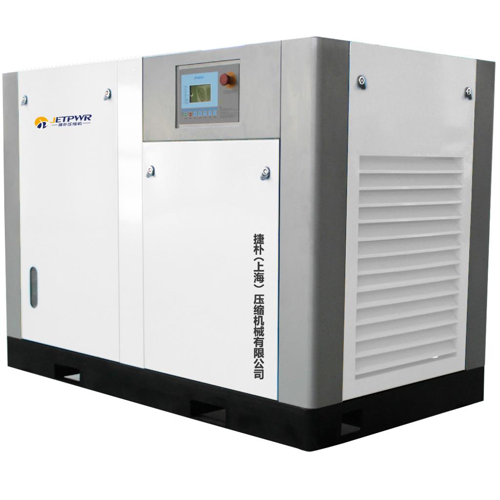 上海冷冻式干燥机厂家/上海冷冻式干燥机厂家有哪些/捷朴供