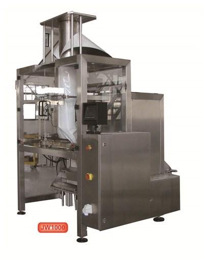 上海包装机生产商 高品质包装机经销商联系电话 精汇供